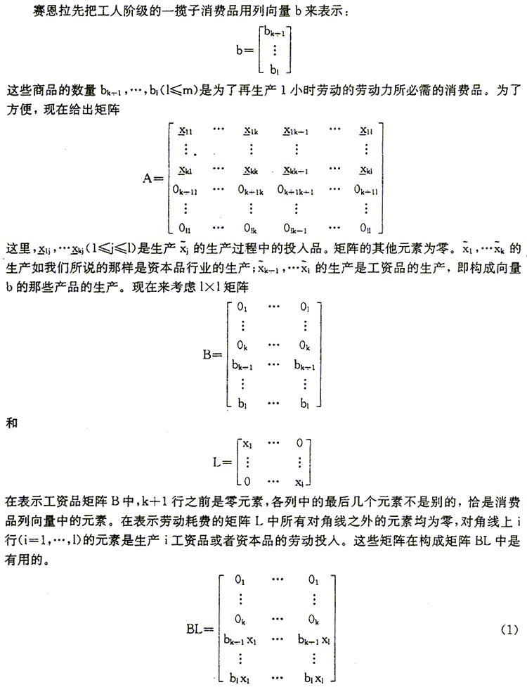 单票 电路 电路图 电子 票 票据 原理图 750_984 竖版 竖屏